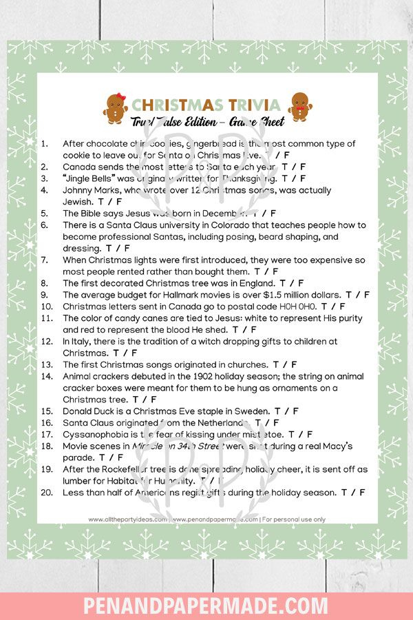 Christmas True Or False Questions And Answers Printable